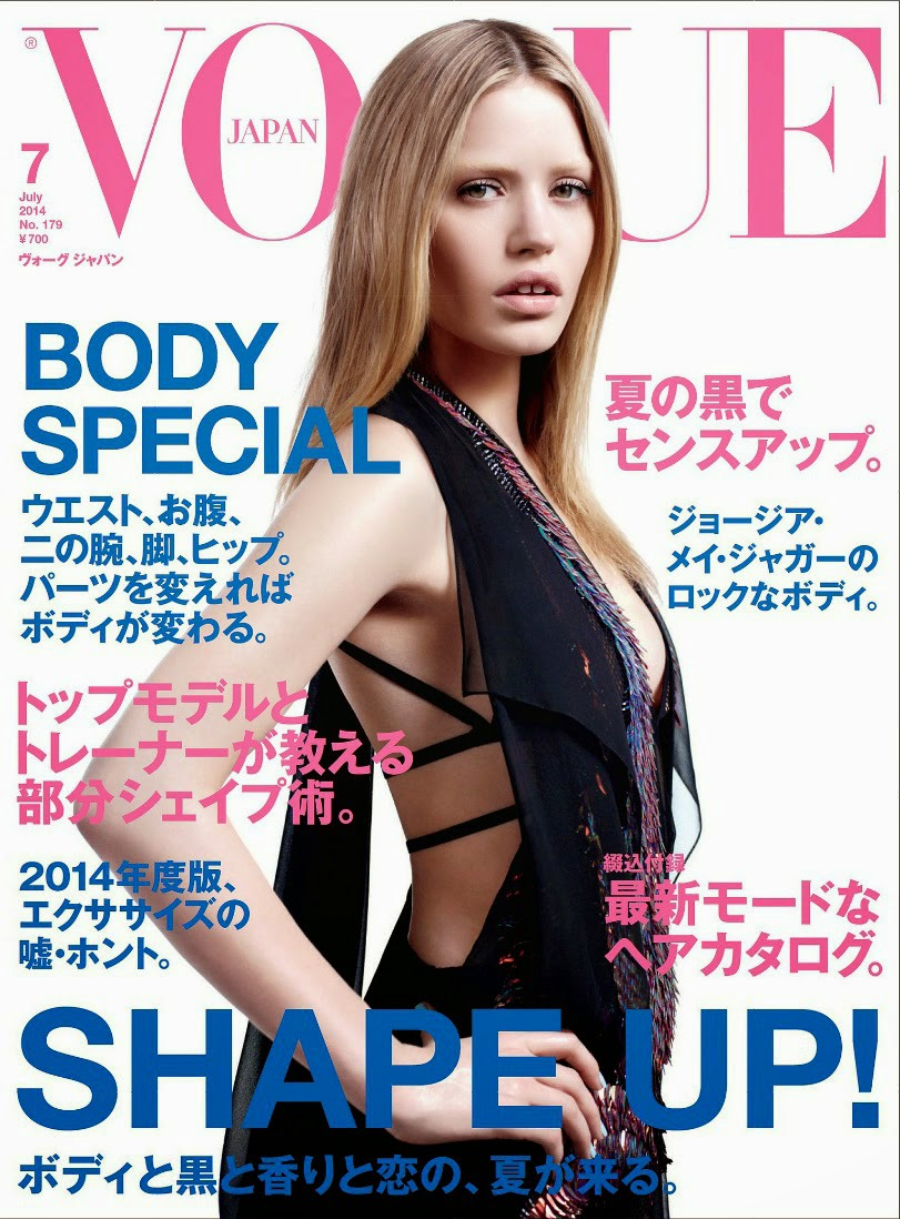Georgia May Jagger shows off skin for Vogue Japan June 2014