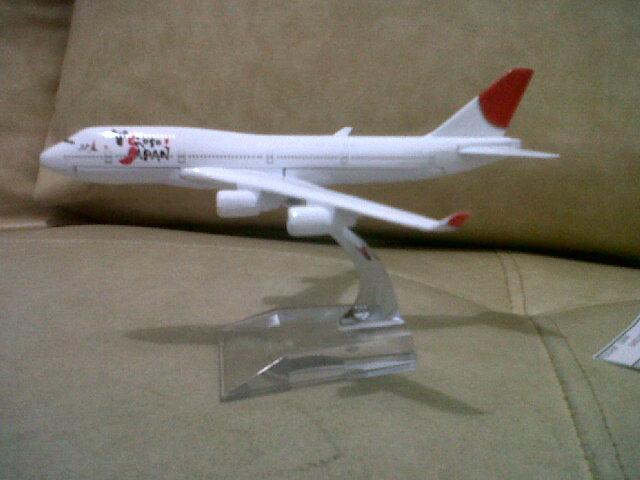 JAL - B747 400