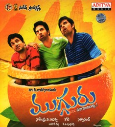 Download Telugu Movie Mugguru MP3 Songs, Download Mugguru Telugu Movie South MP3 Songs