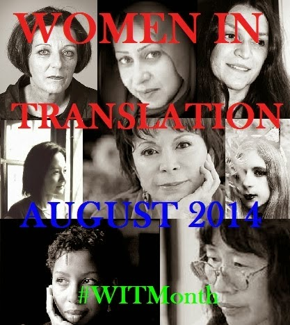 Women in Translation Month 2014