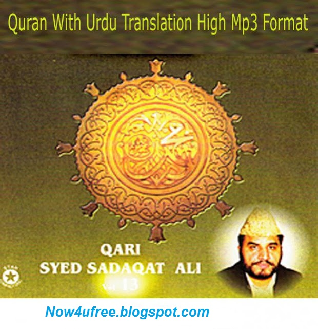 Al Quran with English Translation (Audio / MP3)