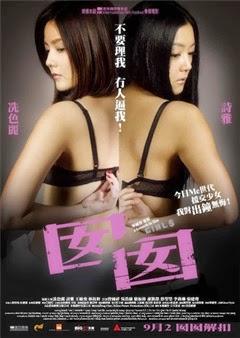 Girl$ 2010 poster