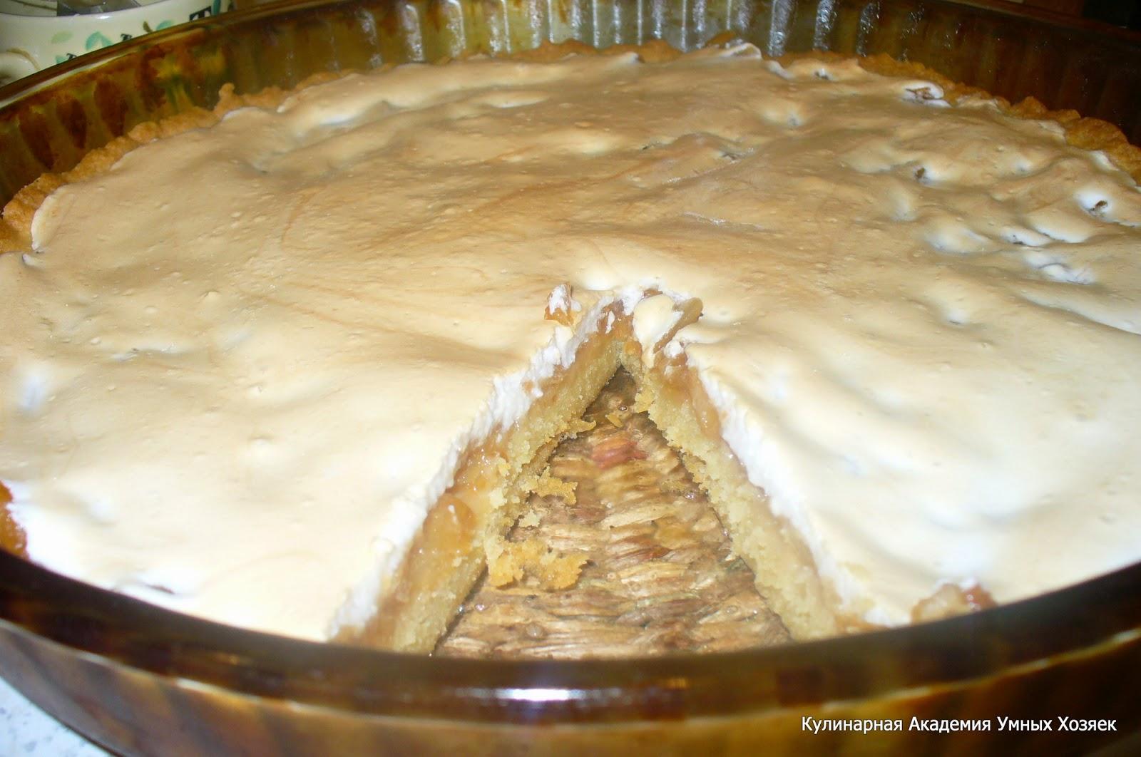 Пирог с яблоками рецепт пошагово в духовке с безе