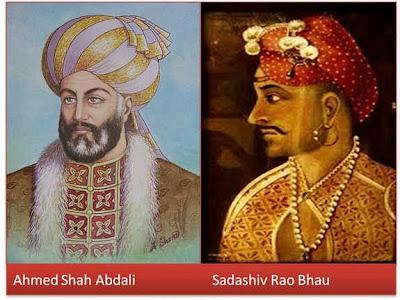 Ahmed Shah Abdali, Sadashiv rao bhau