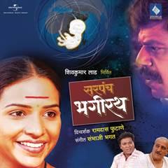 best punjabi song mp3 download 2017