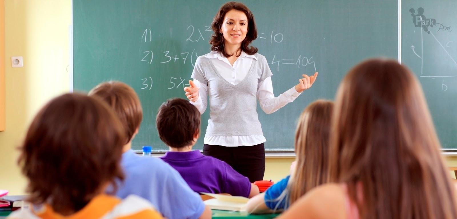 Kemuliaan Menjadi Seorang Guru