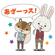 KAMI USAGI ROPÉ: Talking Stickers