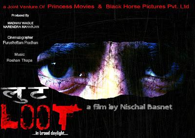 Nepali Movie Loot