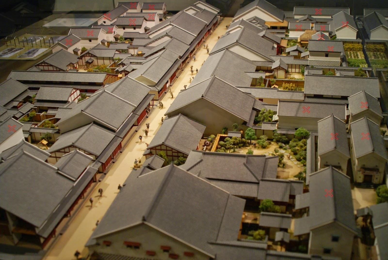 hagi city museum