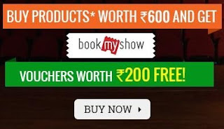 book-my-show-voucher-free-on-rs600-purchase