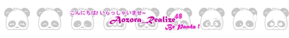 Aozora_Realize48