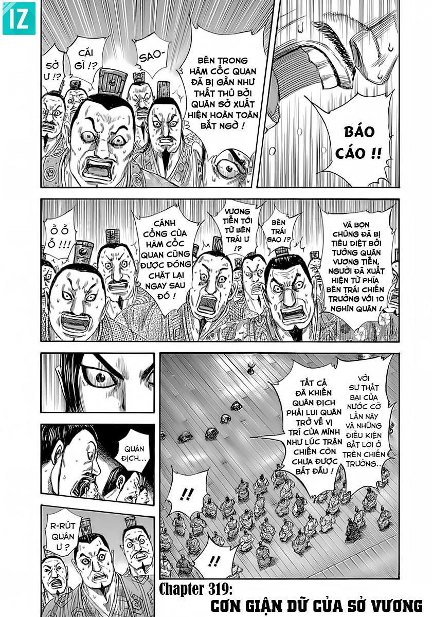 Kingdom – Vương Giả Thiên Hạ (Tổng Hợp) chap 319 page 1 - IZTruyenTranh.com