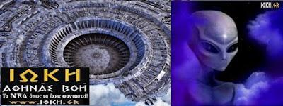 http://1.bp.blogspot.com/-6fk1j5OPbWk/VqyBJ7K4IYI/AAAAAAAAXWg/g2WuFQ-YLSs/s640/pos-kai-poy-pou-oi-yperdynameis-brhkan-thn-ypertexnologia-iokh.jpg
