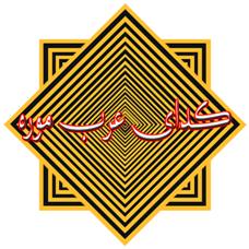 Kedai Arab Murah