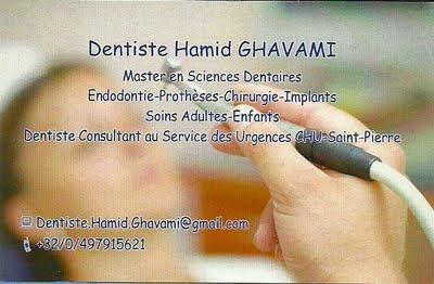 Dentiste Hamid Ghavami