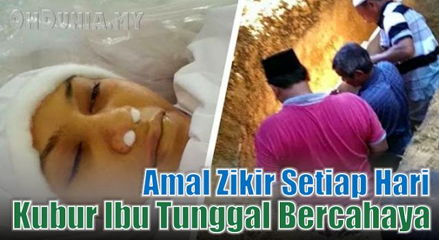 Berkat Amalan Zikir, Kubur Ibu Tunggal Adzlin Lin Halimi Bercahaya