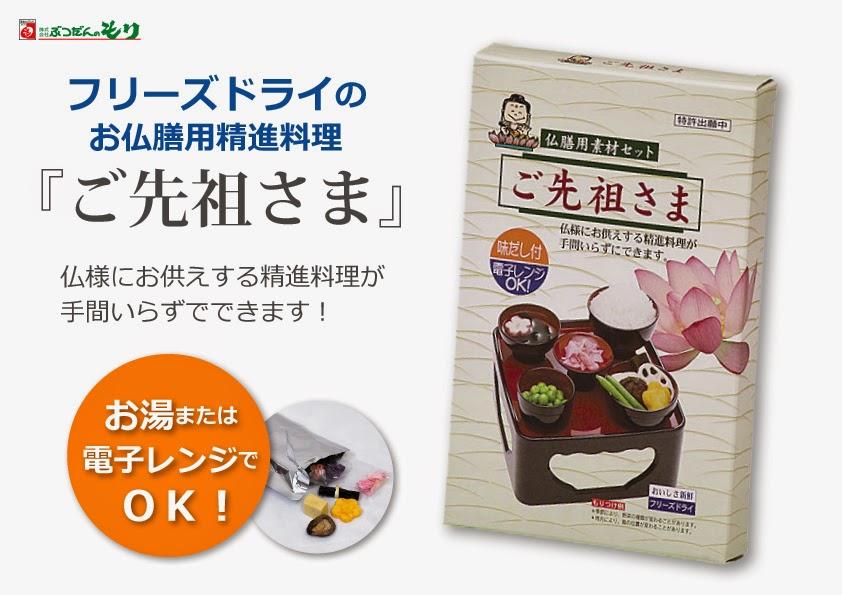 http://item.rakuten.co.jp/b-mori/1357481/