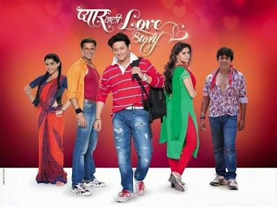 Pyaar Vali Love Story 2014 Marathi WEBRip 400mb