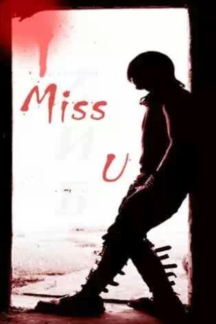 i miss you my friend messages - photo #33