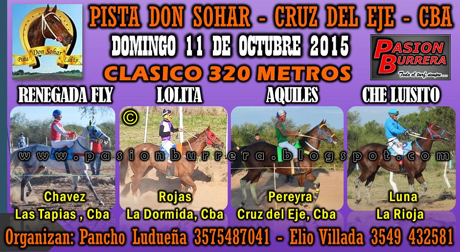DON SOHAR - 11 - 320