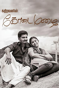 Watch Kathiravanin Kodai Mazhai (2015) DVDScr Tamil Full Movie Watch Online Free Download