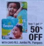 Pampers Sale at CVS week of 12/21/2014