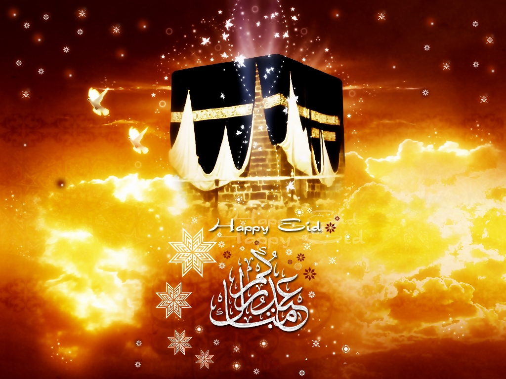 Kaaba Pic Eid Mubarak Greetings Card In Arabic