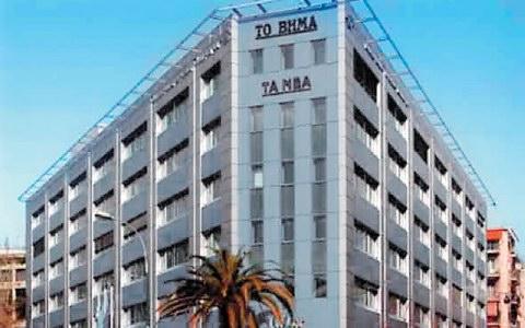 DOL building, Syntagma