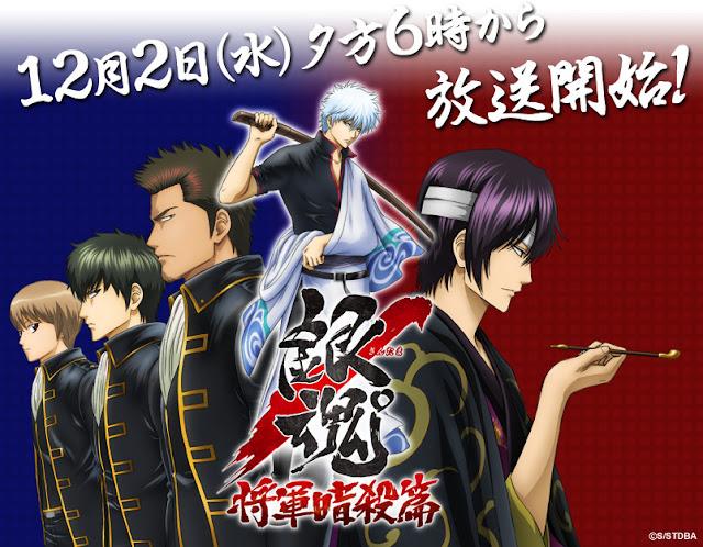 Gintama Arc 'Shogun Assassination' Akan Tayang Pada Desember