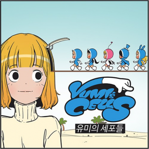 Yumi's Cells Manga