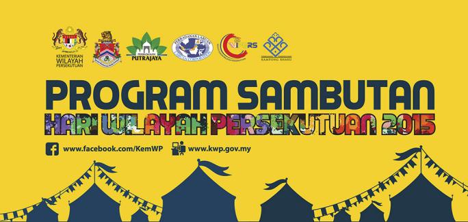 Program Aktiviti Sambutan Hari Wilayah Persekutuan 2015 Putrajaya