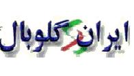 http://www.iranglobal.info