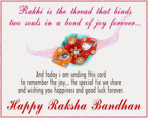 Raksha bandhan HD 1080p quotes wallpaper