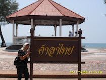 HatYai - Jul&#39;11