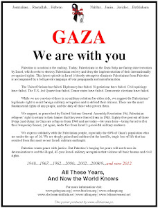 Gaza Poster