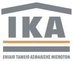 Οδηγος Θεμελιωσης Συνταξιοδοτικου Δικαιωματος για Ασφαλισμενους ΙΚΑ - ΕΤΑΜ