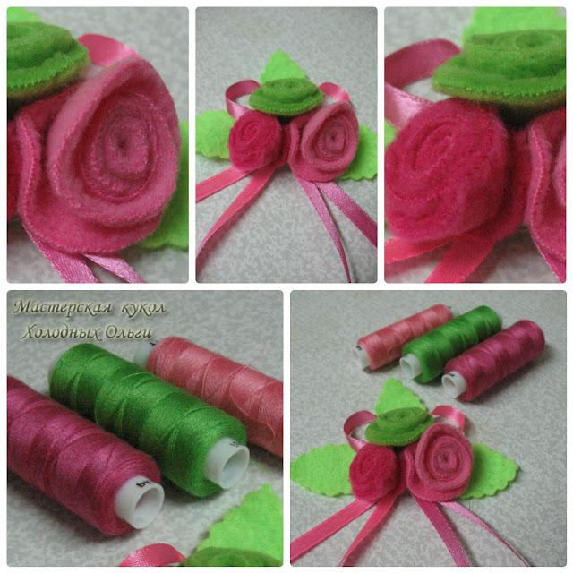 брошка розовая