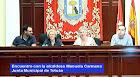 Manuela Carmena en la Junta Municipal de Tetuán responde a los vecinos