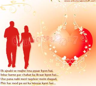 HINDI SHYARI BY SARFRAZ KHAN: Quotes of love by SARFRAZKHAN4544 with ...