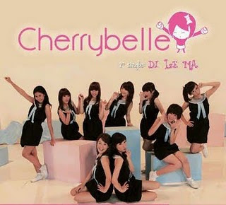 Video_Ceribel http://www.teguhbayu.com/2011/11/girl-band-terpopuler-di-korea.html