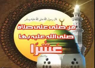 تحميل ومشاهدة كليب ياسمين الخيام محمد يا رسول الله اون لاين %D9%85%D8%AD%D9%85%D