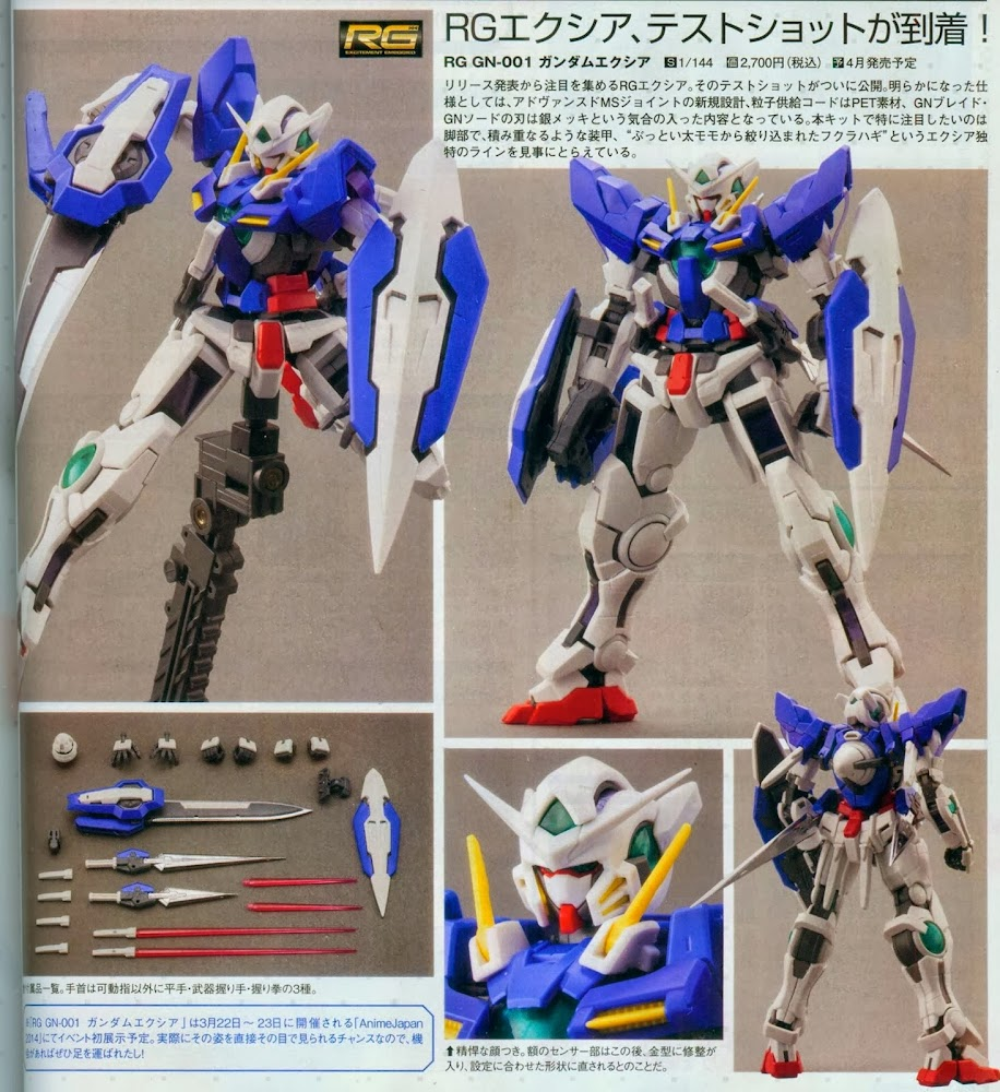 Re: กันพลาเดือน 4/2014: RG Exia, HG Unicorn FA DM, HG Turn A, SD Sengoku, SD FA Unicorn
