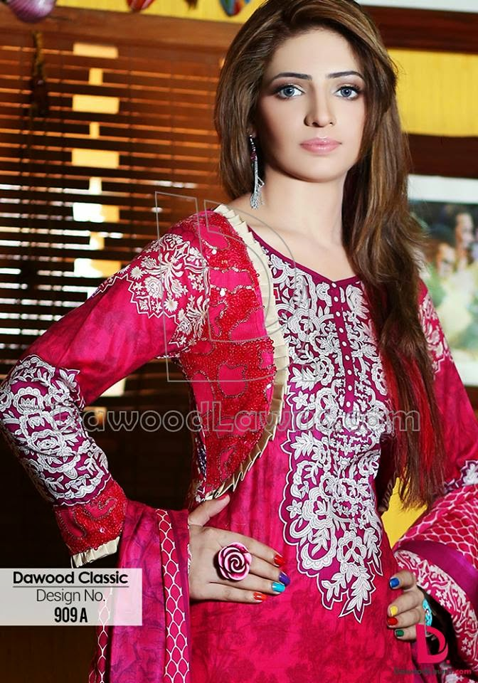 Summer lawn collection for women