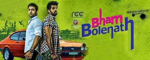 Bham Bolenath (2015) Telugu Full Watch Online - Download DVD 720P