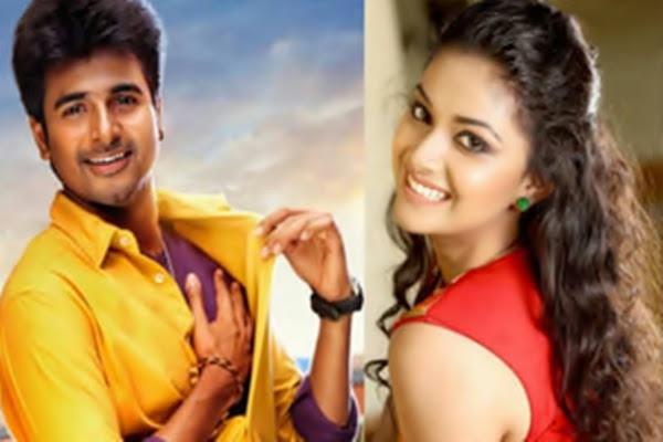 Keerthi+Suresh+to+romance+with+Siva+Karthikeyan.jpg (600×400)