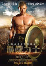 Info Film The Legend of Hercules (2014)