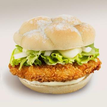 Halloween Camembert Chicken Burger