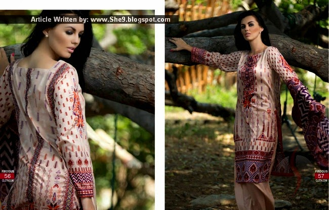 Firdous Korean Lawn 2015 Magazine / Catalogue