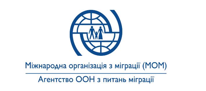 Mizhnarodna orhanizatsiia z mihratsii (MOM)!Predstavnytstvo v Kyievi ,vul.Mykhailivska 8