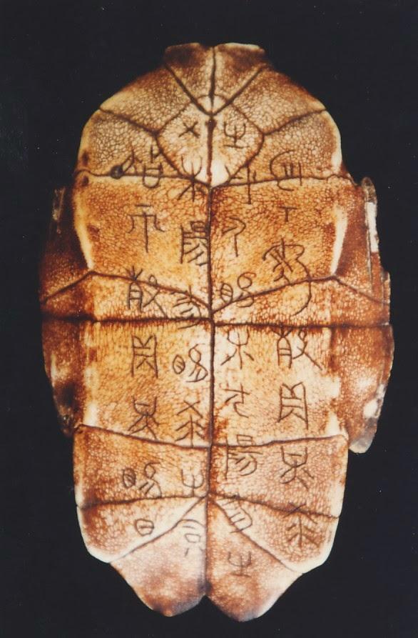 oracle bone script